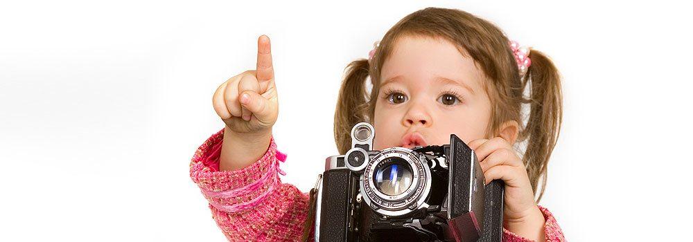 ищу фотографа фрилансера